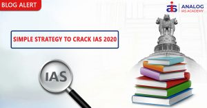 tips to crack IAS 2020