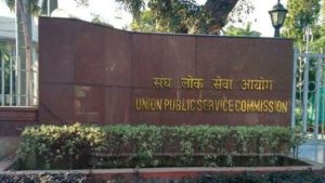 documents required for UPSC Interview